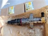 557-7627 Fuel Injector