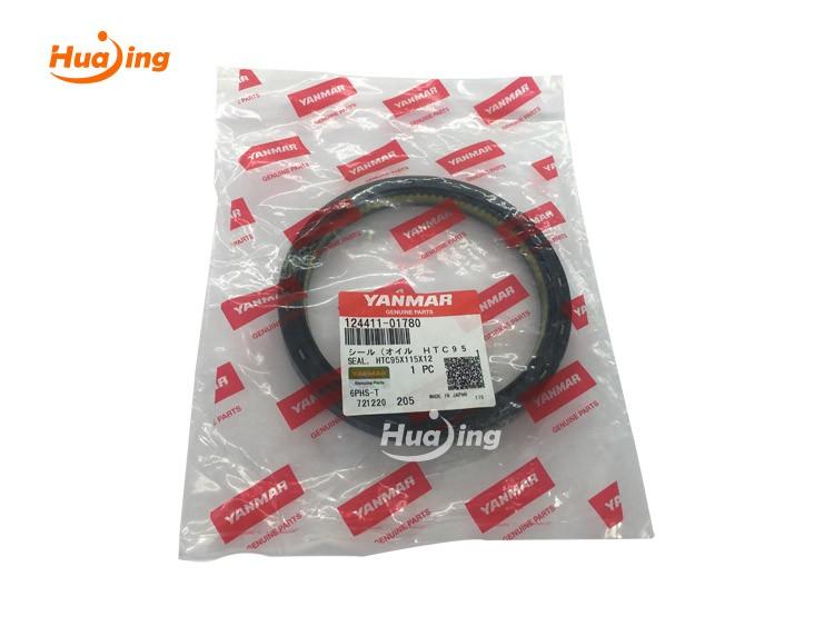 Rear oil seal 124411-01780