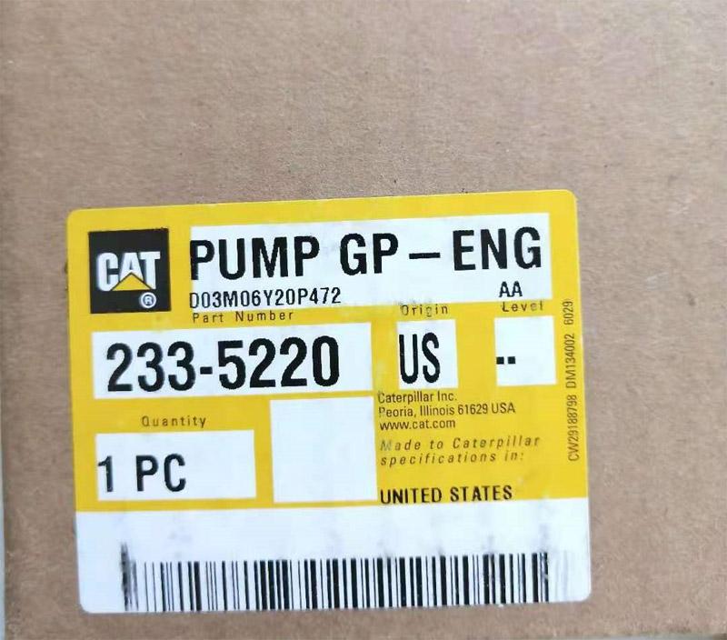C13 Engine Oil Pump