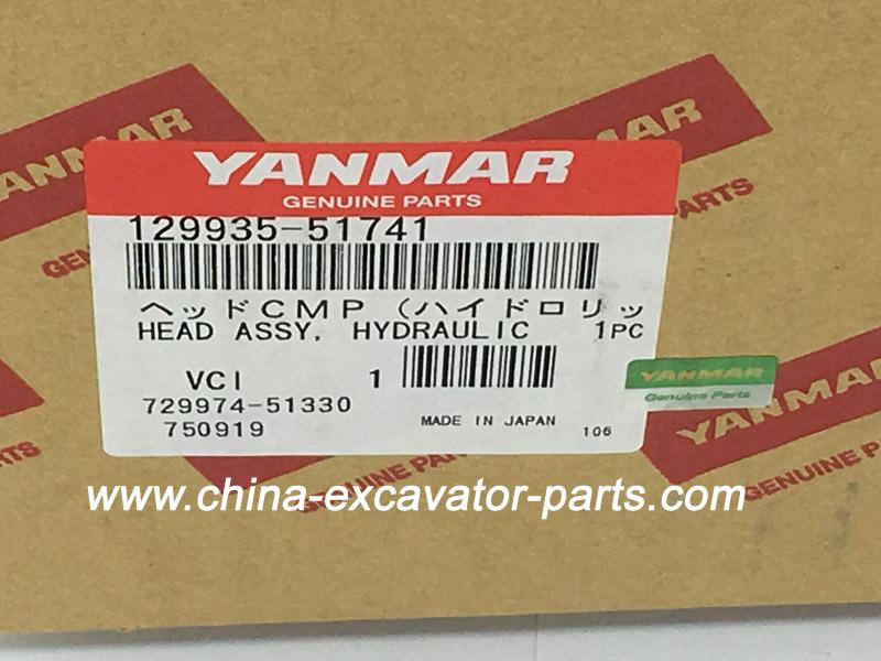 4TNV94 Head Assy Hydraulic